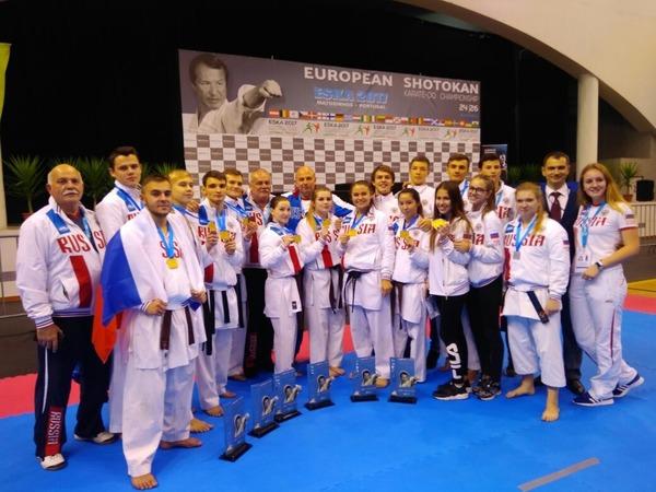 Российская команда начемпионате Европы посетокан карате-до