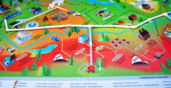 Главная цель деловой игры— строительство газопровода