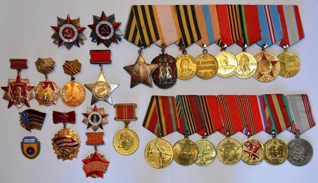 Летием девочке, картинки орденов и медалей великой отечественной войны