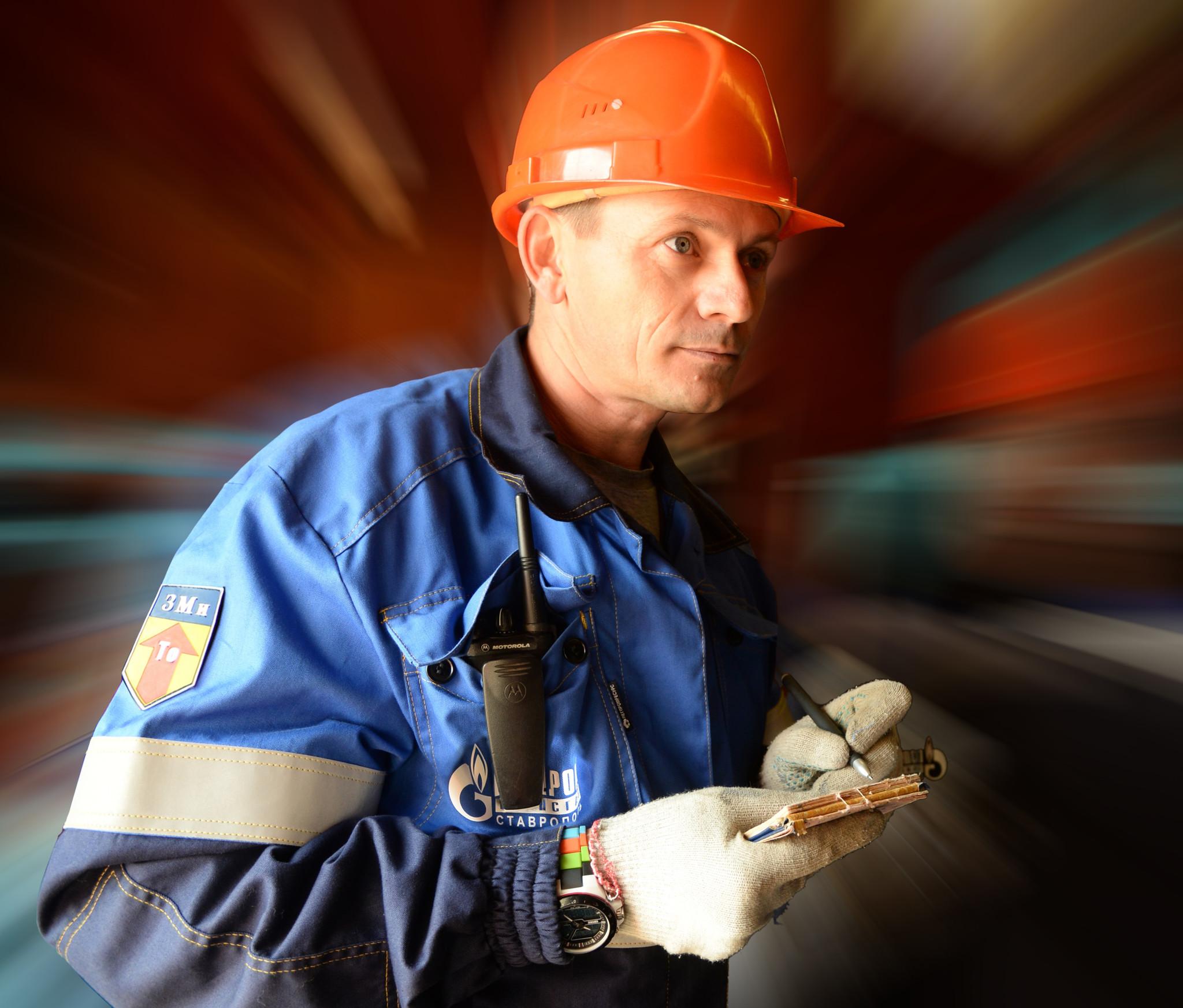 200 лет газовой промышленности картинки